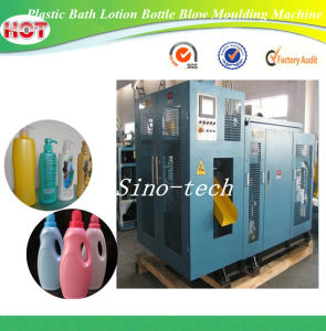Plastic Bath Lotion Bottle Blow Moulding Machine pictures & photos