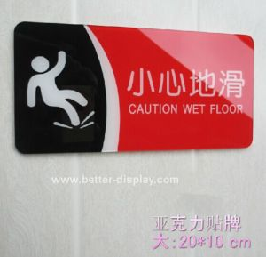 Wholesale Acrylic Wet Floor Sign (BTR-I1021) pictures & photos