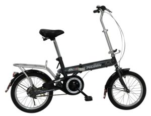 Small Suspension Folding Bicycles (FP-FDB-D015) pictures & photos