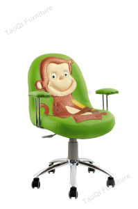Monkey Kids Chair