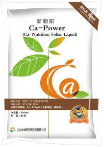 Ca-Power Foliar Fertilizer pictures & photos