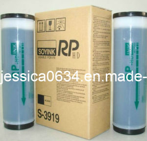 Riso Rphd Duplicator Ink (RPHD) pictures & photos
