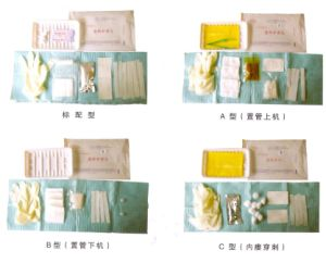 Disposable Dressing Kit with CE Certificate pictures & photos