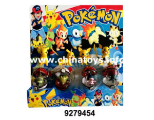 Hot Selling Novelty Toy, Boy′s Toy, Plastic Doll Toys (9279456) pictures & photos