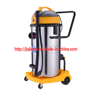 60L Commercial Wet and Dry Vacuum Cleaner of 1 Motor