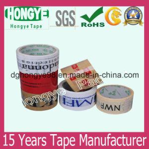 OPP Printed Tape (HY-117)
