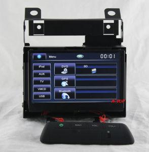 Car DVD GPS Navigation for Land Rover Freelander 2