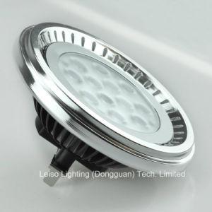 Halogen Shape Replacement 100W LED AR111/Qr111 pictures & photos