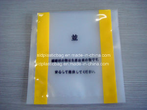 2 Colors Printed Plastic Vacuum Bag for Foods pictures & photos