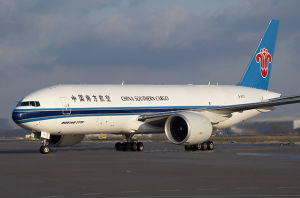 Air Freight Service Ex China to Brazil