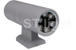 12W up Down Way Warm White Outdoor LED Wall Light