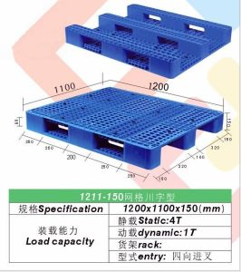 High Technology Plastic Pallets with 4 Ways of Forklift
