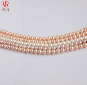 7-8mm Round Natural Freshwater Pearl Strand pictures & photos