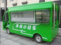 Beverage Car