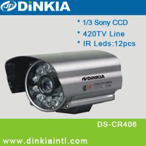 Waterproof 50-80m IR Camera (DS-CR406)
