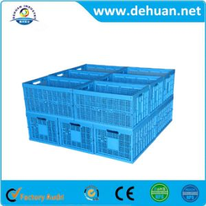 Commonly Hollow Turnover Plastic Box pictures & photos