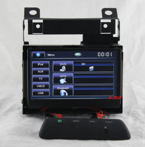 7 Car DVD GPS Stereo for Land Rover Freelander 2
