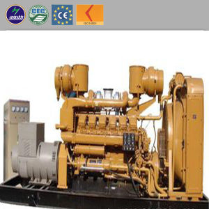 5kw - 500kw Power Rice Husk Wood Waste Biomass Electric Generator pictures & photos
