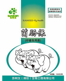 Sukafeed-Health Feed Probiotics for Pig/Swine