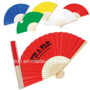 Advertising Printed Paper Folding Fans (PM222) pictures & photos
