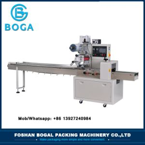 Low Cost Fully Automatic Disposable Daily Mask Pillow Packing Machine pictures & photos