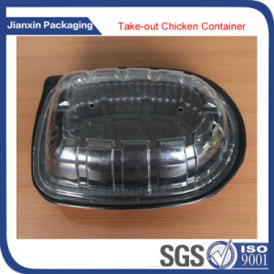 Disposable Clear Cake Case Packaging pictures & photos