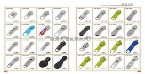 Case & Bag Sliders 10# (JG3005)