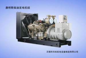 Cummins Diesel Generators [Tk-C (20kw-925kw) Gf]