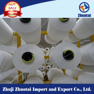 High Tenacity China Nylon Yarn DTY Yarn for Ribbon pictures & photos