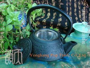 Cast Iron Teapot