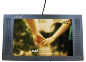 19 inch AD Player (SK-AF011)