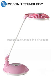 8W Sunflower LED Table Light (Pink)
