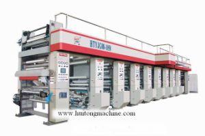 Rotogravure Printing Machine (HTYJG08-1050)