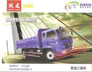 Truck (888 Y4.6M Series)