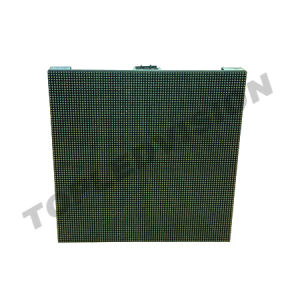 SMD Outdoor LED Screen pictures & photos