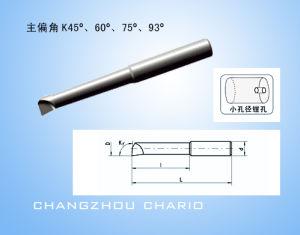 Carbide Small Aperture Boring Cutter