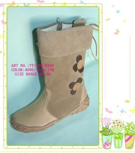 Children Leather Boot (TY1788-0340)
