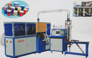 China Price Sale High Speed Paper Cup Making Machine pictures & photos