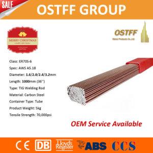 China Er70s-6 2.4mm X 5kg Mild Steel TIG Filler Wire Rods