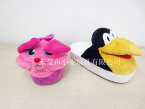 Indoor Animal Slipper Stuffed Toy