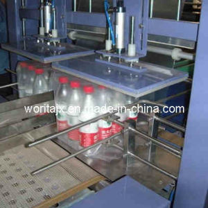 Linear Two-Pushing PE Film Wrapping Machine (WD-350B) pictures & photos