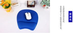 88 Dark Blue Mouse Pad