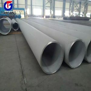 Polished Stainless Steel Pipe pictures & photos