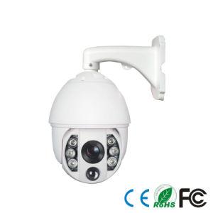 Vandalproof 960p CCTV Video IP PTZ Camera pictures & photos