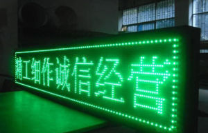 P10 Outdoor Green Color LED Display/LED Road Traffic Sign pictures & photos