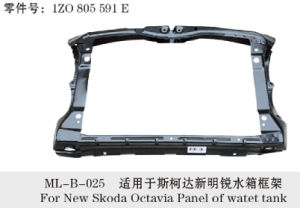 Front Cowling Radiator Support for Skoda Octavia From 2008 (1Z0 805 591 E) pictures & photos