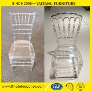 2016 Fashion Wedding Resin Clear Chiavari Chairs pictures & photos