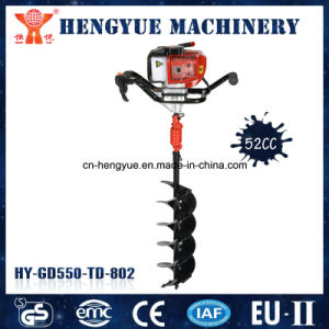 The Newest Design High Quality 52cc Ground Drill pictures & photos
