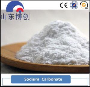 Supply Industrial Grade Soda Ash/Sodium Carbonate pictures & photos