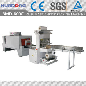 Ce Approved Automatic PE Film Shrink Packaging Machine pictures & photos